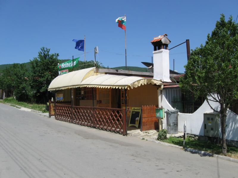 Shop and Restaurant